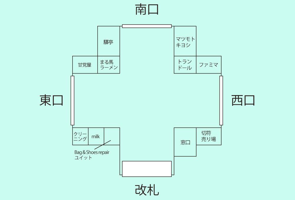 吉塚駅構内図1