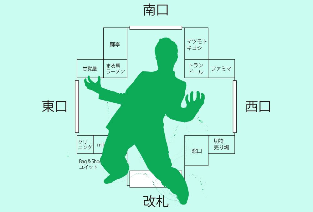 吉塚駅構内図3
