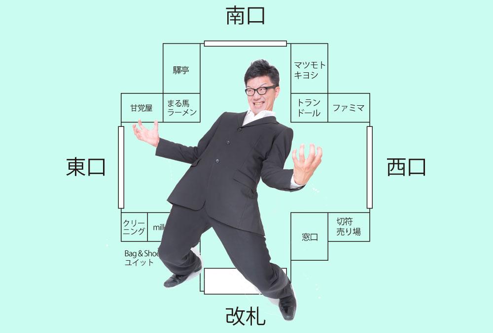 吉塚駅構内図4