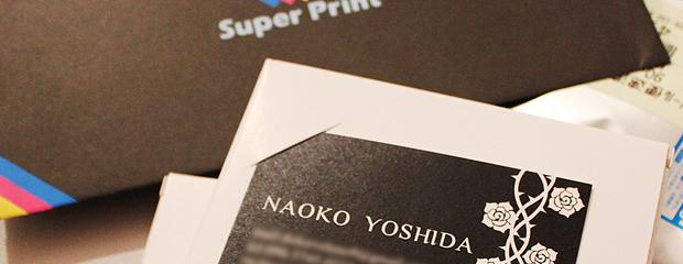 superprintさんでオリジナル名刺を作ってみた