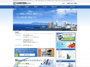 松田都市開発株式会社様