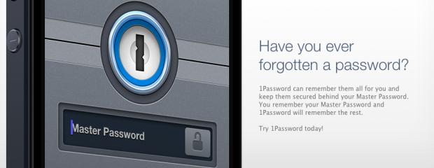 1Passwordを使って簡単安全に多くのパスワードを管理する方法(スマホ編)