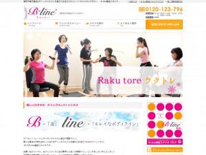 B-line香椎スタジオ様