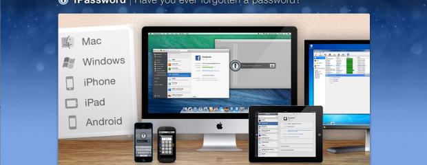 1Passwordを使って簡単安全に多くのパスワードを管理する方法(パソコン編)