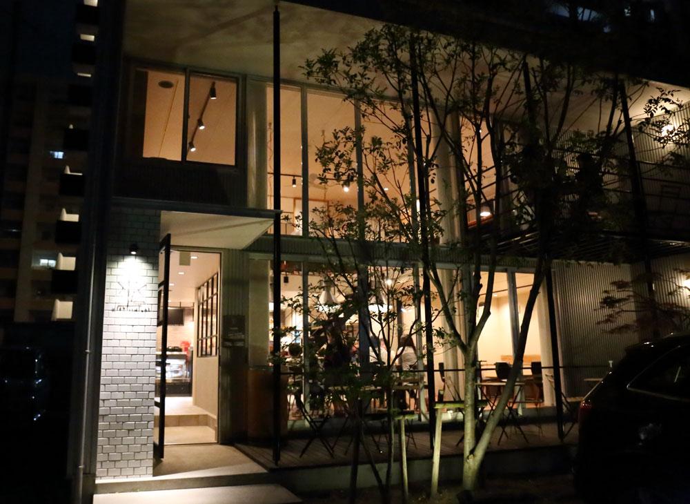 Kichi Kichi夜の外観