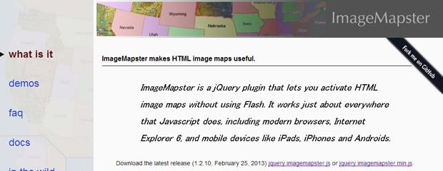 複雑なイメージマップを簡単に作る方法