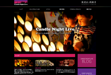 Candle Night Live