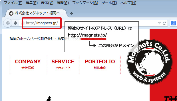 blog_20140723_2