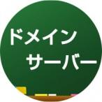 blog_20140723_5