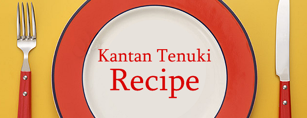 デザイナーのための簡単手抜きレシピ 第5回 肉巻きアボカド