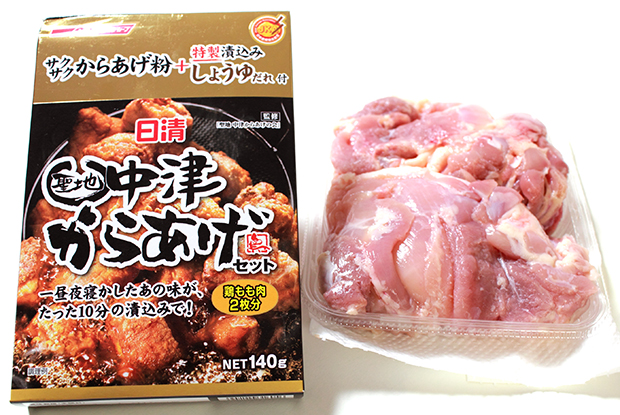準備する鶏肉と唐揚げの素