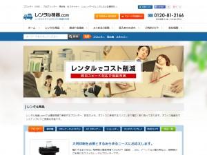 レンタル機器.com様