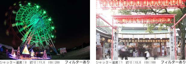 20141218_blog_002b