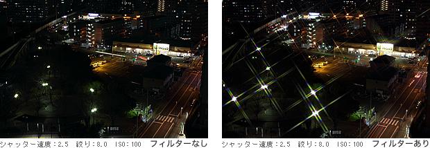 20141218_blog_003a