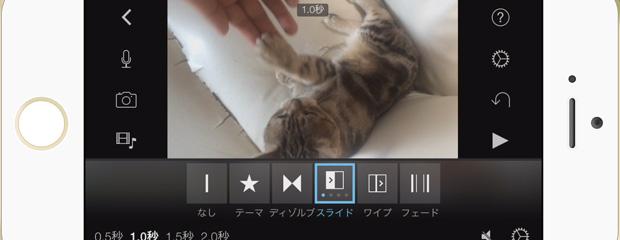 スマホで簡単に動画を編集出来るアプリのまとめとiMovieの基本的な使い方