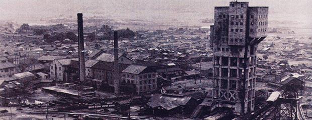近代化産業遺産 志免鉱業所竪坑櫓