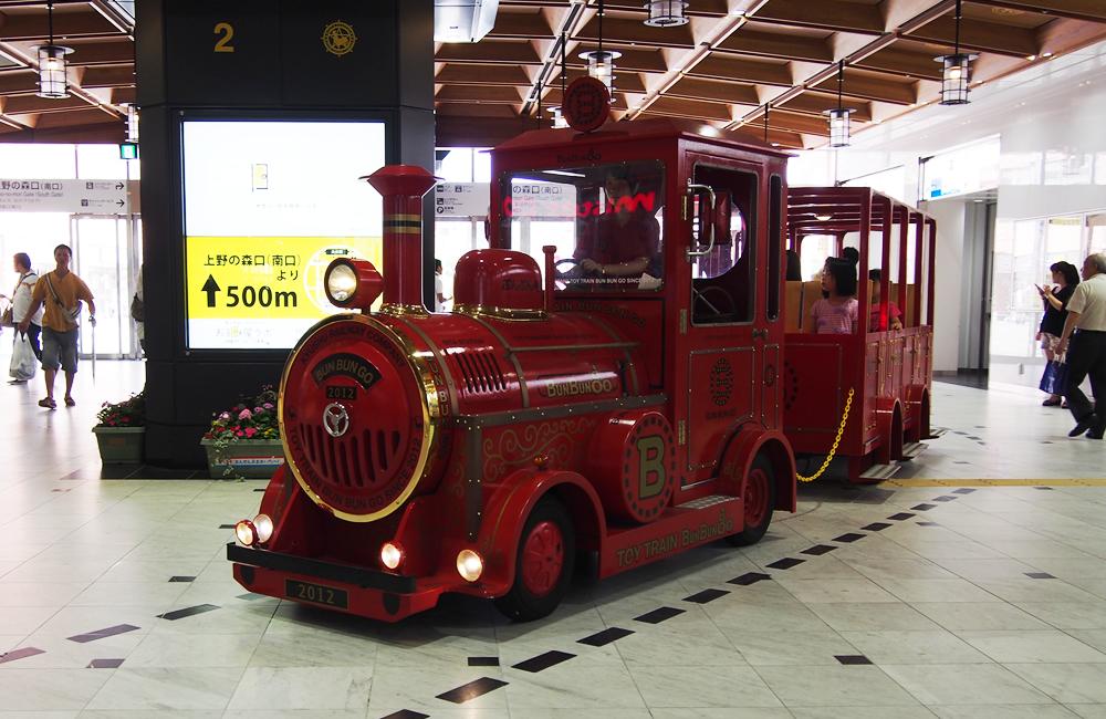 station05