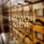 eye_drawer_menu