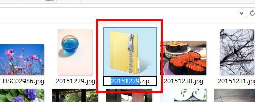 zipファイルが作成される