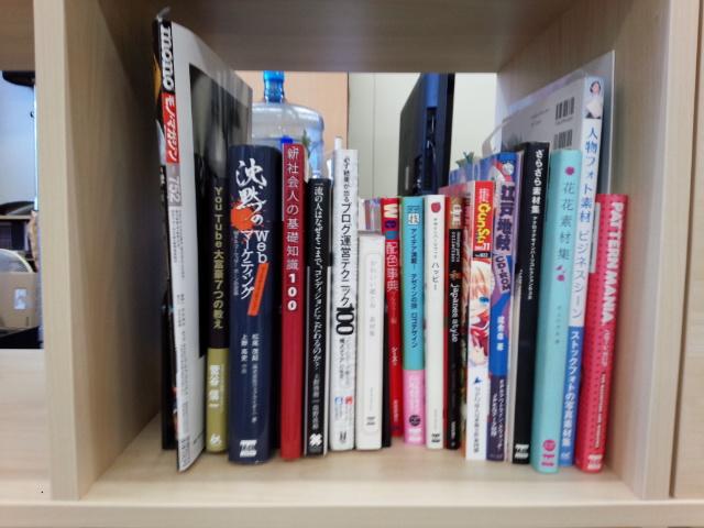 立てて並べた書籍