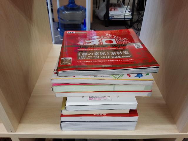 積み重ねた書籍