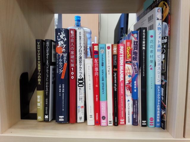 背の順に並んだ書籍
