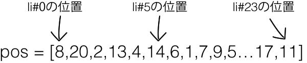 img160520_2