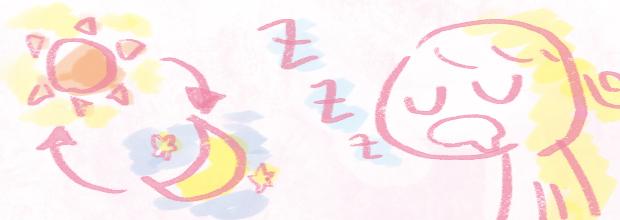 眠たいつわり
