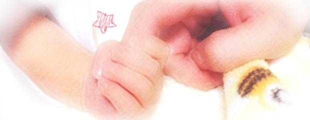 妊娠・出産を経験して初めて知ったこと