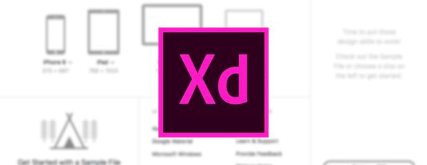 今更ながらAdobe Experience Design(XD)を使ってみた