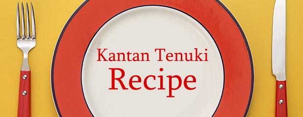 デザイナーのための簡単手抜きレシピ 第7回 漬け丼(大分りゅうきゅう風)