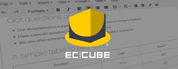 EC-CUBEにTinyMCEを導入する方法