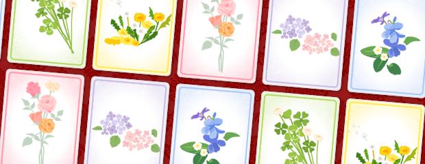 jQueryでグルグル回るカードから1枚選択してめくる動きを作ってみた