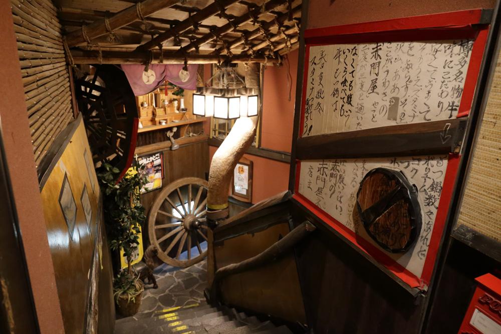 赤門屋の階段