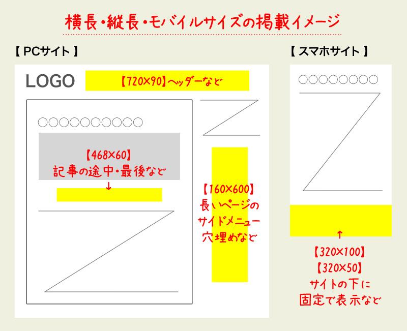 banner_08