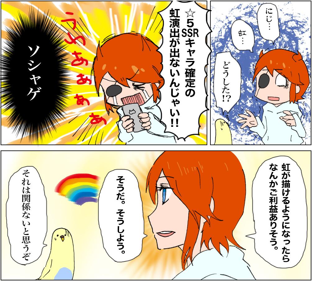Illustratorで虹を作る方法だよ 福岡のホームページ制作会社株式