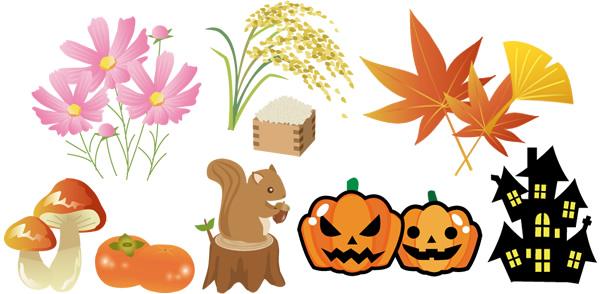 秋のモチーフ