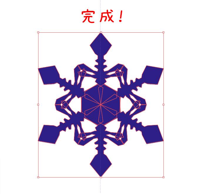 雪の結晶作り方18