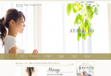 Beauty Yoga Supplement – 美ヨガサプリ