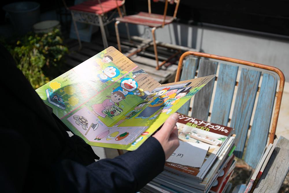 絵本や雑誌