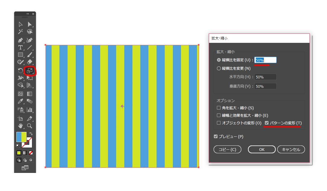しましま(ストライプ)06