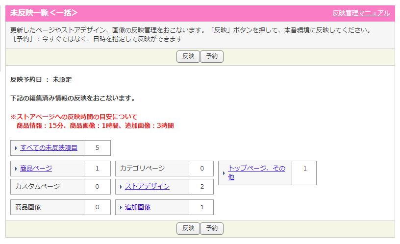 Yahoo ショッピングでサイトを構築するときの注意点 Tips 福岡の