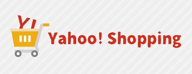 Yahoo!ショッピングでサイトを構築するときの注意点・Tips