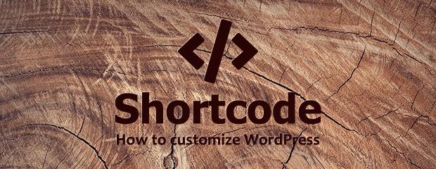 カスタム投稿タイプの投稿データを取得、表示するショートコードの実装