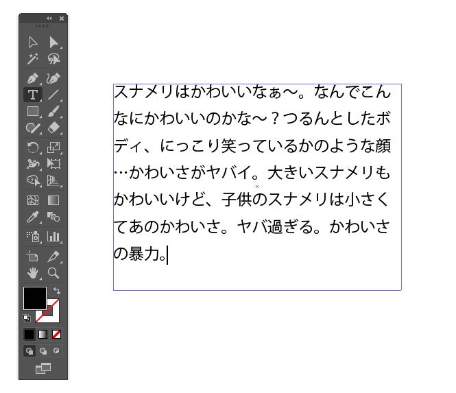 イラレ_回り込み02