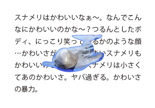 イラレ_回り込み12