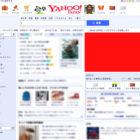 YDNでYahoo!のトップページに広告を表示させることができる広告枠のまとめ