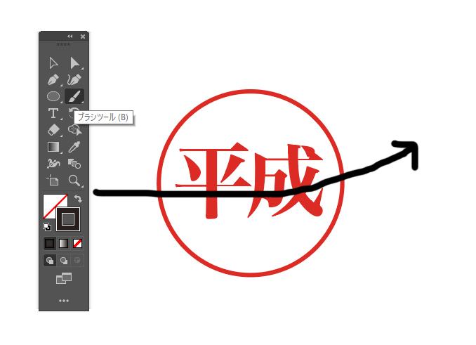 かすれ_03