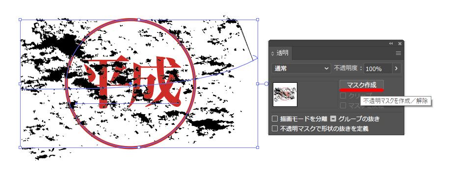 かすれ_07