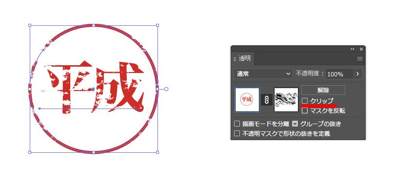 かすれ_09